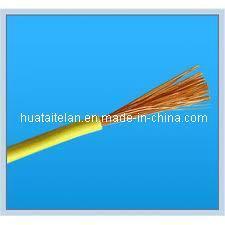 China 300/500V Fire Resistance Single Core Copper Wire wholesale