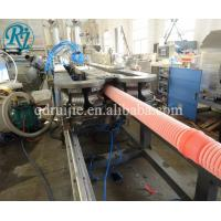 China HDPE double wall corrugated pipe making machine, HDPE DWC tube forming machine, PE double wall  bellow making machine on sale