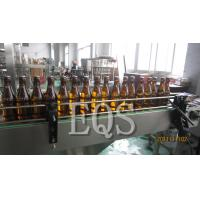 China Beer 3 in1 Washing Filling Capping Machine wholesale