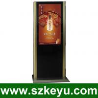 China Touchscreen Kiosk for Digital Signage (KY610A) on sale