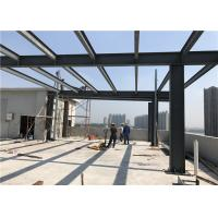 China Easy Installation Prefabricated Steel Structures House On The Balcony wholesale