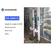 China 7'' hospitals Medical Height And Weight Scales Blood Pressure Measurement wholesale