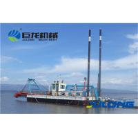 China Mini Cutter Suction Dredger wholesale
