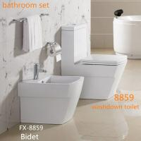 China Hot sale Ceramic Bathroom Sets Washdown One piece Toilet with Bidet and wall-hung toilet wholesale