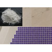 China Grey Water Proof Tile Adhesive Harmless , Porcelain floor tile adhesive wholesale