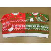 China Eco Couples Christmas Sweaters Christmas Jumpers Costume Xmas Two Person Knit wholesale