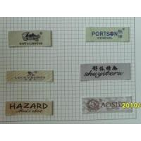 China Woven Satin Label wholesale