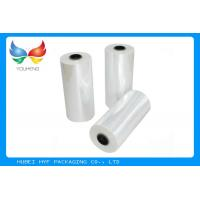 China 78% Transparent PETG TDO 45mic HS Shrink Sleeve Labeling Film Rolls For Bottle wholesale