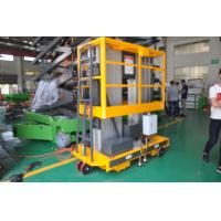 China Both AC&DC Power Supply 14m working height Aluminum Aerial Work Platform Double Mast wholesale