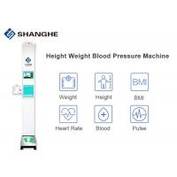 China Blood Pressure Heart Rate 180 Pulse / Min Digital Scale With Height Rod wholesale