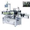China Self adhesive Square Wrap Around Labeling machine Full automatic type wholesale
