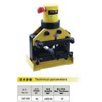 China Electric /Hydraulic Angle steel cutter wholesale