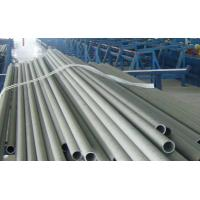 China Stainless Steel Pipe to ASME B36.19 wholesale