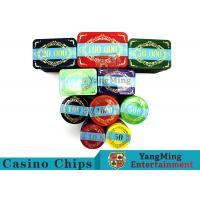 China Acrylic Colorful Casino Poker Chip Set With High - Grade Materials Seiko Build wholesale