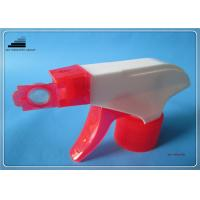 China Hand Held Gardening Spray Foam Trigger Sprayer , Garden Foam Pressure Sprayer wholesale