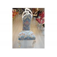 China Elegant Armless Commercial Lobby Furniture Upholstery Chairs With High Back on sale