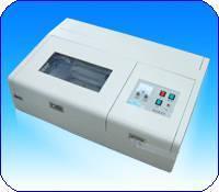 China Laser Engraving Machine wholesale