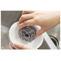 China Spiral Design Stainless Steel Scrubber Pads For Home And Kitchen Cleaning wholesale
