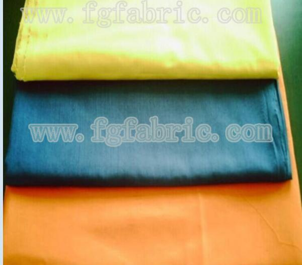 Uv Protection Bag Images