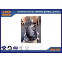 Buy cheap Steel Submersible /  Submerged / Sludge Mixer for stirring sewage water from wholesalers