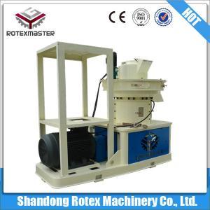 China 6mm Malaysia wood pellet machine/wood pellet mill on sale