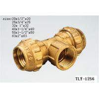 "China TLY-1256 1/2""-2"" aluminium pex pipe fitting brass manifolds NPT nickel plated water oil gas mixer matel plumping joint wholesale"