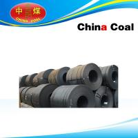 China Hot Rolled Coil wholesale