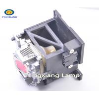 China 5J.05Q01.001 DLP Projector Lamp For Benq Projector W5000 / W20000 on sale