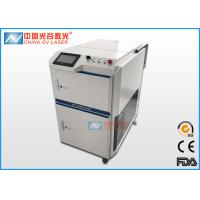 China 100 Watt Laser Rust Removal Machine For Ships / Contaminant Cleaning wholesale