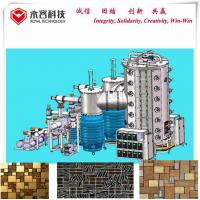 China Glass Mosaic PVD Plating Machine,  Large Size Glass tiles PVD Gold Plating Equipment on sale