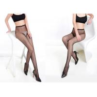 China Snagging Resistanceplus Size Fishnet Pantyhose Black Stockings For Women on sale