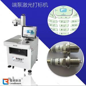 China 20W End - Pumped Laser Marking Machine For Plastic Transparent Keys wholesale