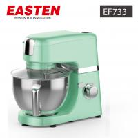 China Easten Hot Sales Die CastStandMixer EF733/ 3-in-1 Multifunction KitchenStandMixerWith Rotating Bowl wholesale