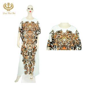 China Muslim Wear Woman Party Long Dress Indonesia Turkish Clothing Vestido Elegante De Noche on sale