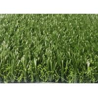 China Environmentally Friendly Outdoor Artificial Grass No Infill Easy Installation wholesale