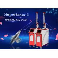 1064nm Q Switched Nd Yag Laser 532nm Tattoo Removal Carbon laser Peel Machine 2000MJ