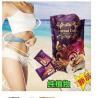 China Spain Venessa Coffee Slim Coffee Burn Fat wholesale