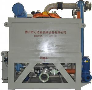 Buy cheap equipamento da separação magnética de 1000mm/separador magnético para o óleo - refrigerando from wholesalers