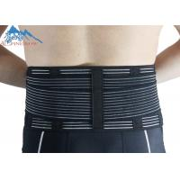 China Pain Relief Lower Back Pain Support Brace Double Velcro Straps For Men / Women wholesale