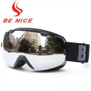 China Safety Brown Spherical Ski Goggles , OTG Snowboard Goggles Non - Polarized wholesale