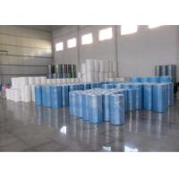 China Low price 100%PP agriculture spunbond nonwoven fabric for plant over wintering from Chinese manufacturer wholesale