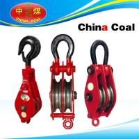 China Hook type pulley wholesale