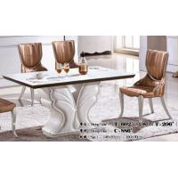 China luxury modern rectangle marble dining table furniture wholesale
