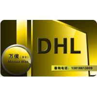 China Shanghai DHL Express direct exports, the region's 45% off! Good price promotions! on sale
