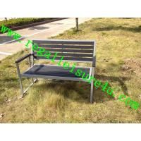 China RLF-PW11025-1 outdoor folding polywood 2-seat chair wholesale