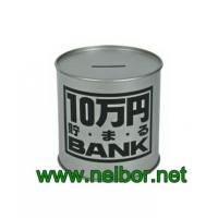China round shape tin coin bank piggy bank saving box coins collection box tin money box wholesale