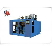 China Full Automatic Extrusion Blow Molding Machine 43KW High Stability Performance wholesale