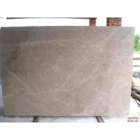 China cheap Chinese Marble Tile, Natural Marble Tile 008 wholesale