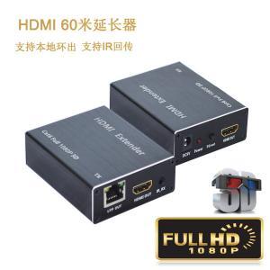 China 60m HDMI Extender over single cat 5E/6 IR 24/50/60fs/1080p/1080i/720p/576p/576i/480p/480i  81x43x22 (mm) on sale