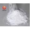 China Super White CaCO3 800 Mesh Calcium Carbonate 38um Size For Coating / Papermaking wholesale